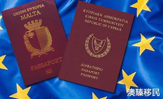 澳大利亚投资优势_马耳他永居卡并非护照,两者之前的区别可大着呢! - 澳臻移民